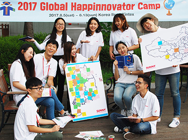 2017 Global Happinnovator Camp (한국)
